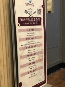 Festivales de cocina internacional Yantai, China. 2019