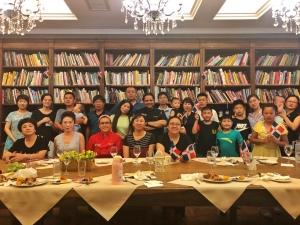 Duodécima cena. Festival de La Cocina Dominicana en Yantai, China. 2019
